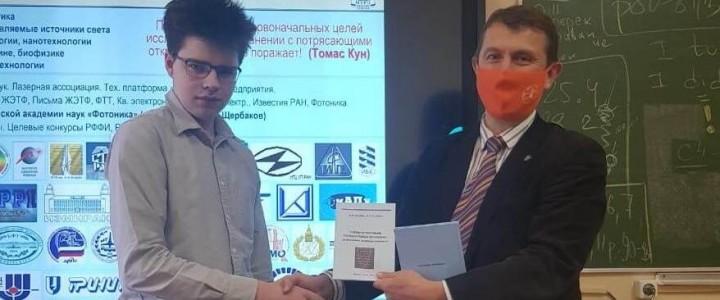 Наумов Андрей Витальевич выступил перед учащимися профильных физико-математических классов в рамках Всероссийской акции «Учёные в школы»
