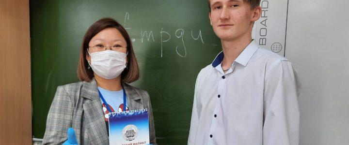 Профориентация  Анапский филиал МПГУ продолжает профориентационную работу приемной кампании 2021