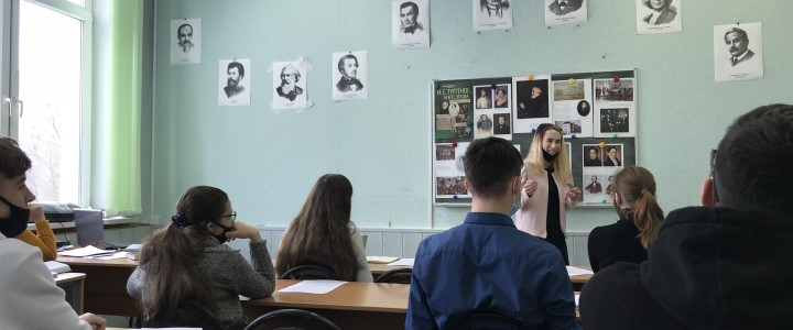 Практика слушателей дополнительной программы профессиональной переподготовки Института филологии
