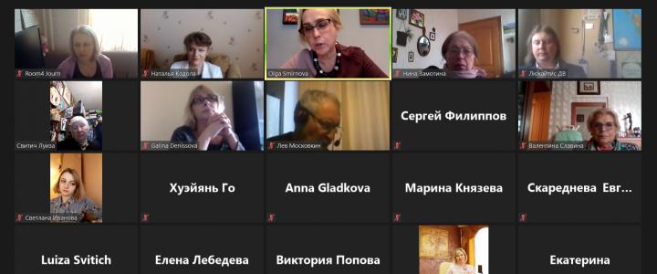 Преподаватели кафедры журналистики и медиакоммуникаций приняли участие в конференции МГУ