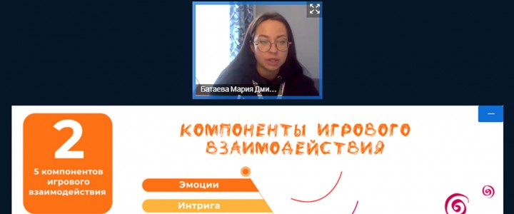 Артековцы – активные участники образовательных программ МПГУ по подготовке вожатых