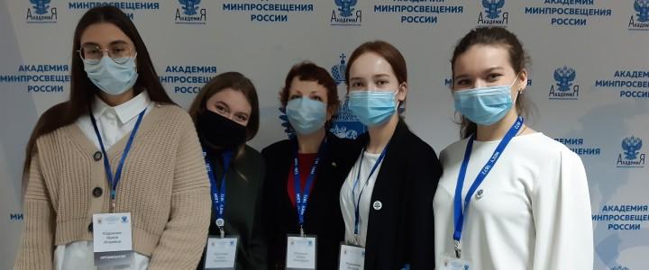 Волонтёры МПГУ на совещании министра просвещения РФ