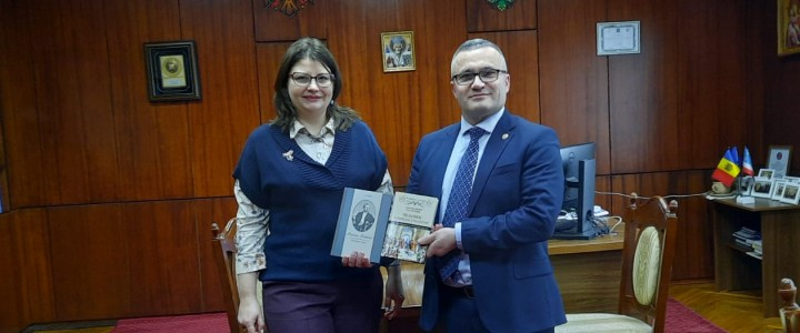 МПГУ принял участие в праздновании юбилея Комратского государственного университета (Гагаузия)