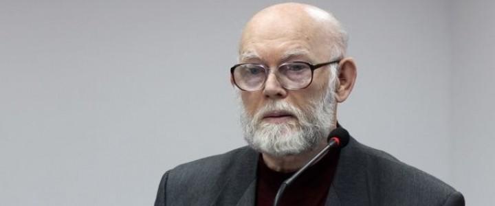 «Вспомним всех поимённо»: Светлой памяти Андрея Александровича Вербицкого (25.02.1941 – 22.12.2020)