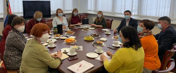 В МПГУ обсудили вопросы подготовки специалистов социальной сферы