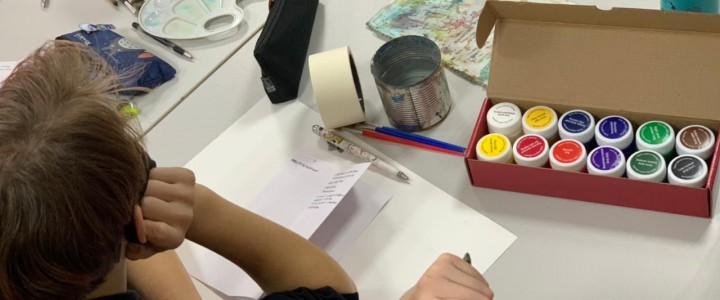 """Мастер-класс по цветоведению для студентов 1 курса """"Дизайн"""""""