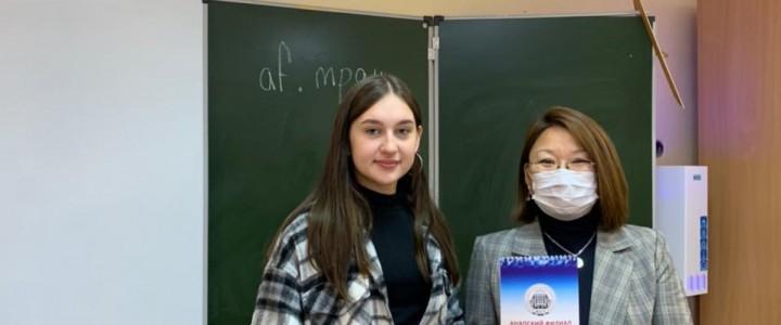 Профориентация.  Анапский филиал МПГУ продолжает профориентационную работу приемной кампании 2021 в школе №4
