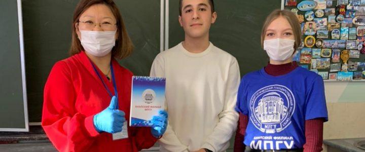 Профориентация.  Анапский филиал МПГУ продолжает профориентационную работу приемной кампании 2021 в МБОУ СОШ №4