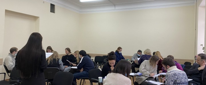 Открытие курсов повышения квалификации на тему: «Психологическое сопровождение иностранных граждан, обучающихся в российских образовательных учреждениях высшего образования»