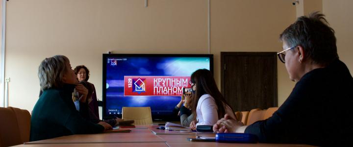 МПГУ провёл круглый стол кураторов педагогических классов
