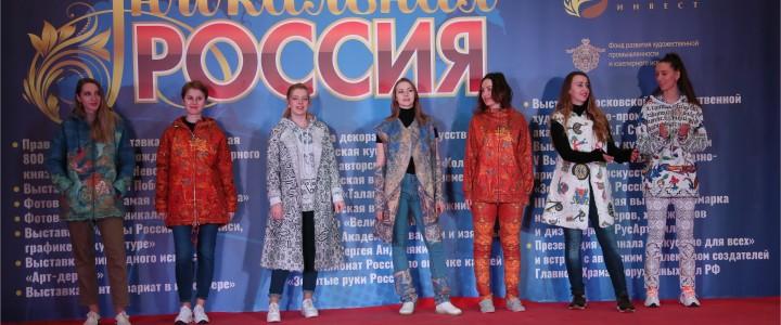 """Выступление """"Вервицы"""" на выставке """"РусАртСтиль"""""""