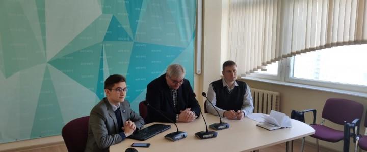 В Институте социально-гуманитарного образования состоялась встреча Дирекции и Студенческого совета