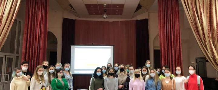 Институт педагогики и психологии начал второе полугодие учебного года с практической подготовки студентов