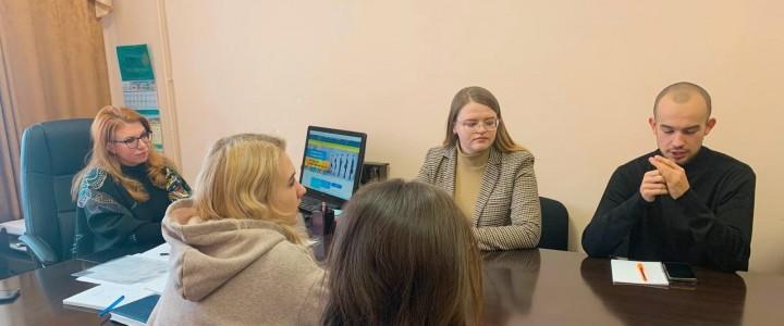 10 февраля 2021 года состоялось очное собрание студенческого совета Покровского филиала МПГУ