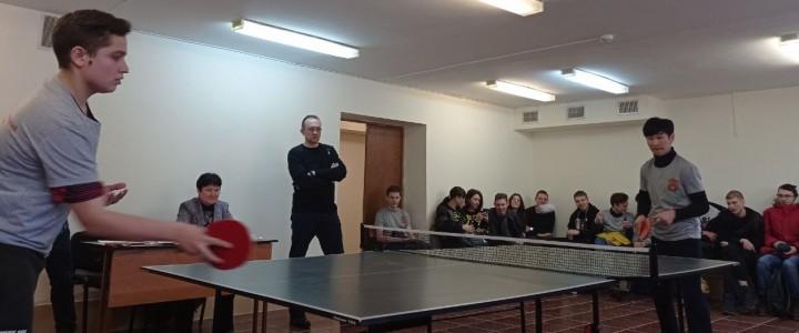 В рамках профориентационной работы Покровский филиал МПГУ организовал турнир по настольному теннису для студентов Социально-гуманитарного колледжа