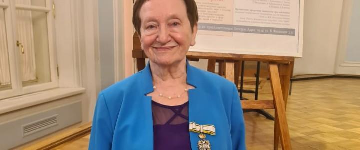 Профессор И.Д. Демакова награждена орденом Святой великомученицы Анастасии Узорорешительницы