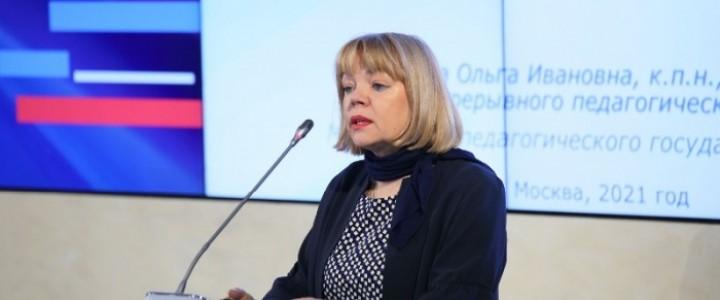 МПГУ на Всероссийском форуме «Воспитай патриота»