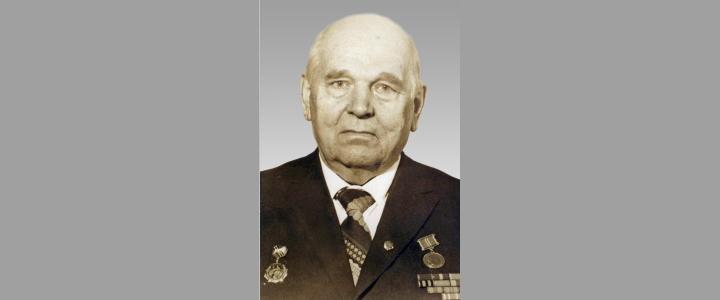 «Вспомним всех поимённо»: Светлой памяти Алексея Семёновича Бевза (19.03.1906 – 2002)