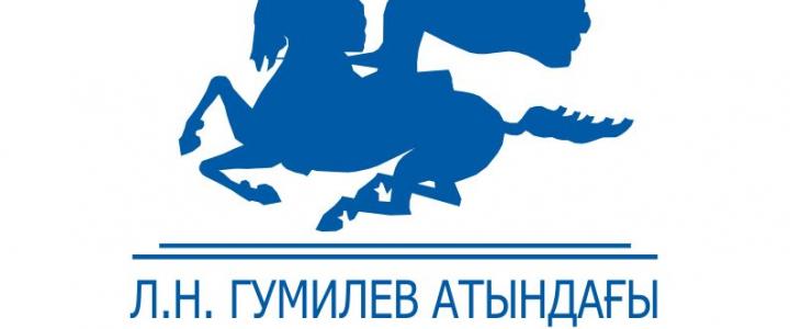 Участие преподавателей Института педагогики и психологии на международной защите диссертации