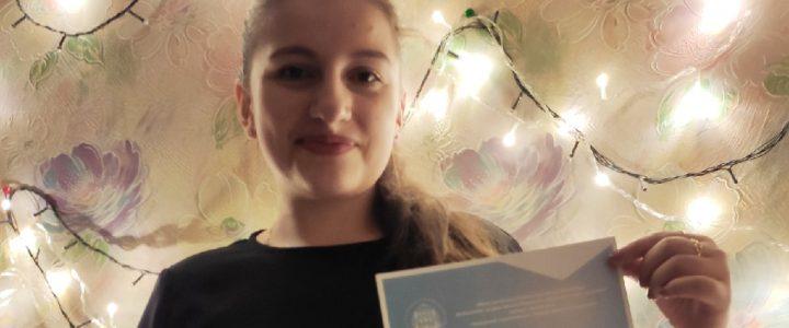 Студентка ИФТИС – победитель межвузовского конкурса «Педагогический дебют»