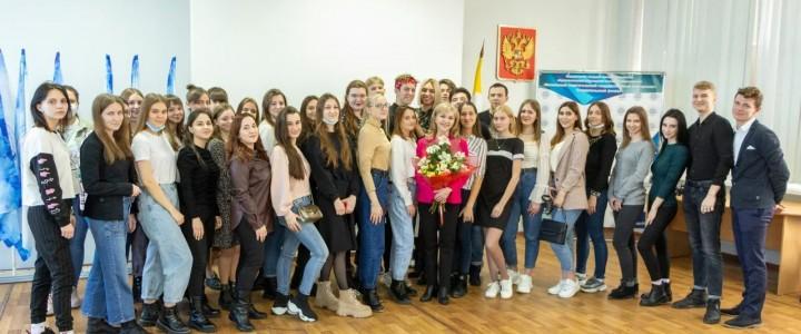 Ставропольский филиал МПГУ посетила Заслуженная артистка России