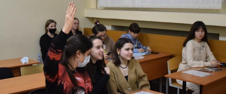 «У истоков высшего женского образования в России»