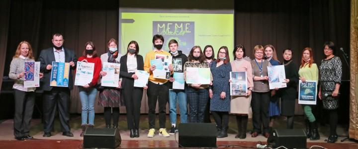 Преподаватели факультета начального образования в жюри межрегионального конкурса плакатов «Профориентация – это важно!»