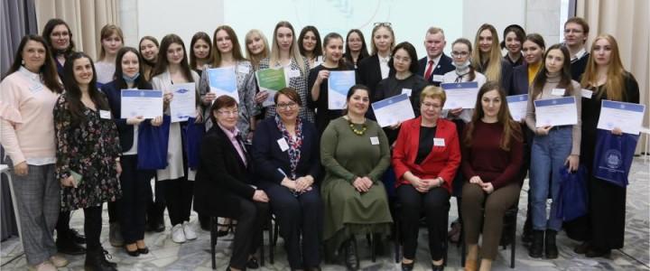 Профессиональный межвузовский конкурс «Педагогический дебют»