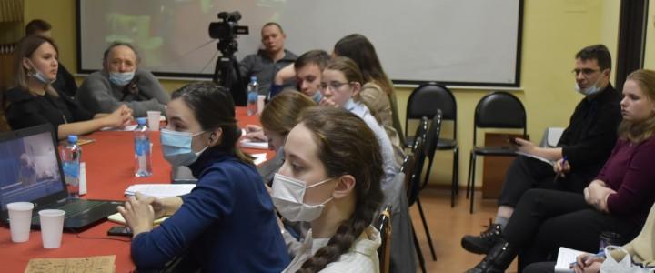 В МПГУ состоялся круглый стол «Ты превозмог смерть: к изучению облика блокадников Ленинграда»