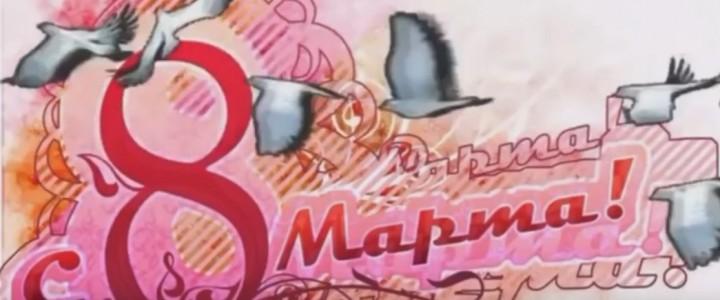 Студенческий совет Института детства поздравляет с 8 Марта!