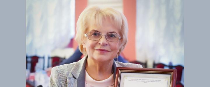 Поздравляем с юбилеем Валентину Александровну Славину!