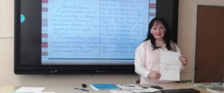 Доцент Института детства Л.С. Саломатина провела мастер-класс по каллиграфии для школьников