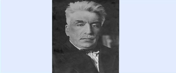 Исторические портреты педагогов и ученых МПГУ:  Борис Александрович Фохт (1875-1946)