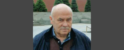 Памяти дорогого друга и коллеги, Валерия Игоревича Шувалова…