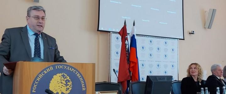 Алексей Лубков поздравил с юбилеем Российский государственный гуманитарный университет