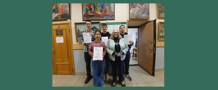 ХГФ: магистранты из Китая встречают весну в учебном корпусе