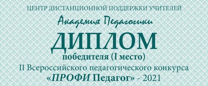 ХГФ поздравляет Елену Анатольевну Левашову с заслуженной наградой!