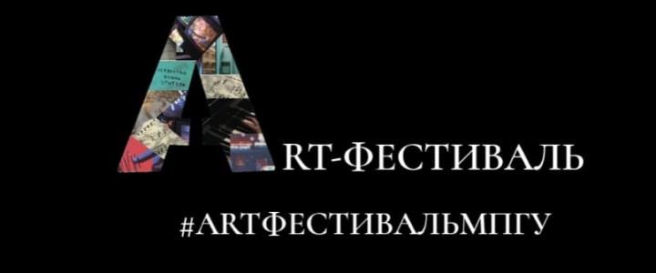 В Синем музыкальном зале КГФ прошёл полуфинал номинаций «МузКруг» и «ТанцУдар»Art-фестиваля МПГУ.