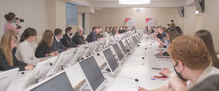 III отчетно-выборочная конференция  «Ассоциации студентов и студенческих объединений России»