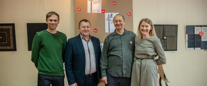 Ставропольский филиал МПГУ принял участие  в краевой выставке
