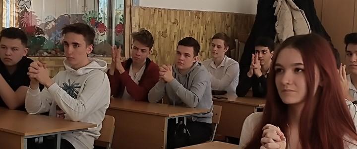 Мастер-класс «Как развить свой мозг: уроки нейроакробатики для школьников» в Лицее № 10 г. Ставрополя