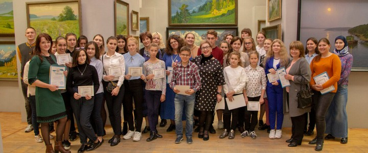 III детско-юношеский искусствоведческий конкурс  «Память земных верст»