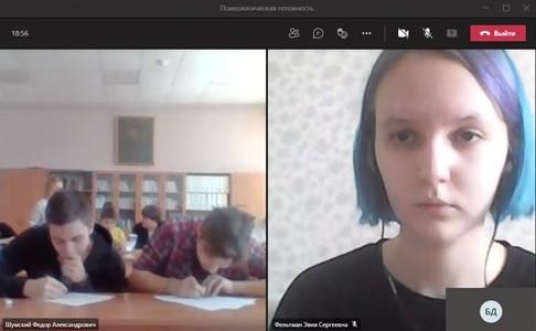 Акция «Привези МПГУ в свою школу» в ГБОУ г. Москвы «Школа №171»