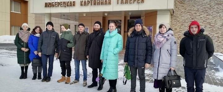 Студенты Егорьевского филиала МПГУ поучаствовали в праздновании Дня православной молодежи в Люберцах
