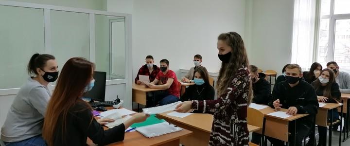 Юридическая клиника возобновила работу в очном режиме