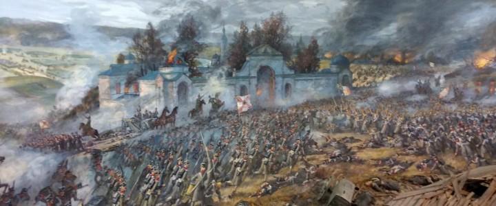«Ратные поля России»: лицеисты добрались до  Малоярославца.