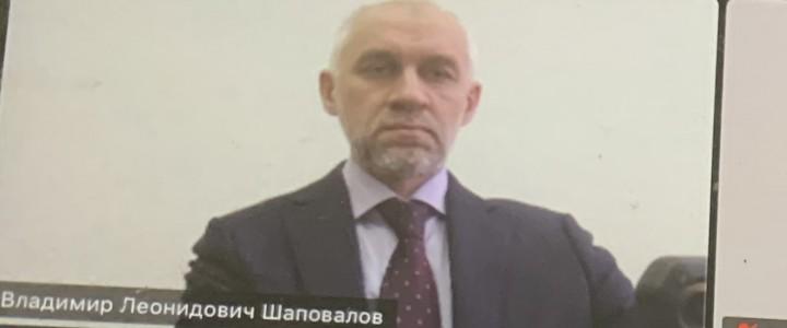 Эксперт МПГУ на круглом столе в МИА «Россия Сегодня»
