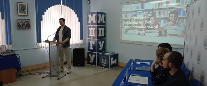 Covido ergo Zoom: День первый. В Институте социально-гуманитарного образования МПГУ проходит ежегодная студенческая научно-практическая конференция