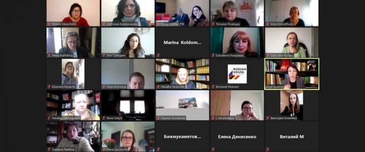 Институт филологии МПГУ – участник круглого стола, организованного Русским Домом в Бельгии