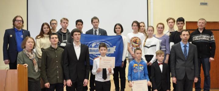 Награждение призеров и победителей VIII конкурса школьных исследовательских и проектных работ «Индикация состояния окружающей среды: теория, практика, образование»